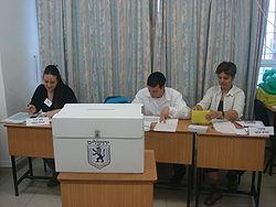 ועדת קלפי בבחירות לרשויות המקומיות בישראל. (ויקיפדיה)